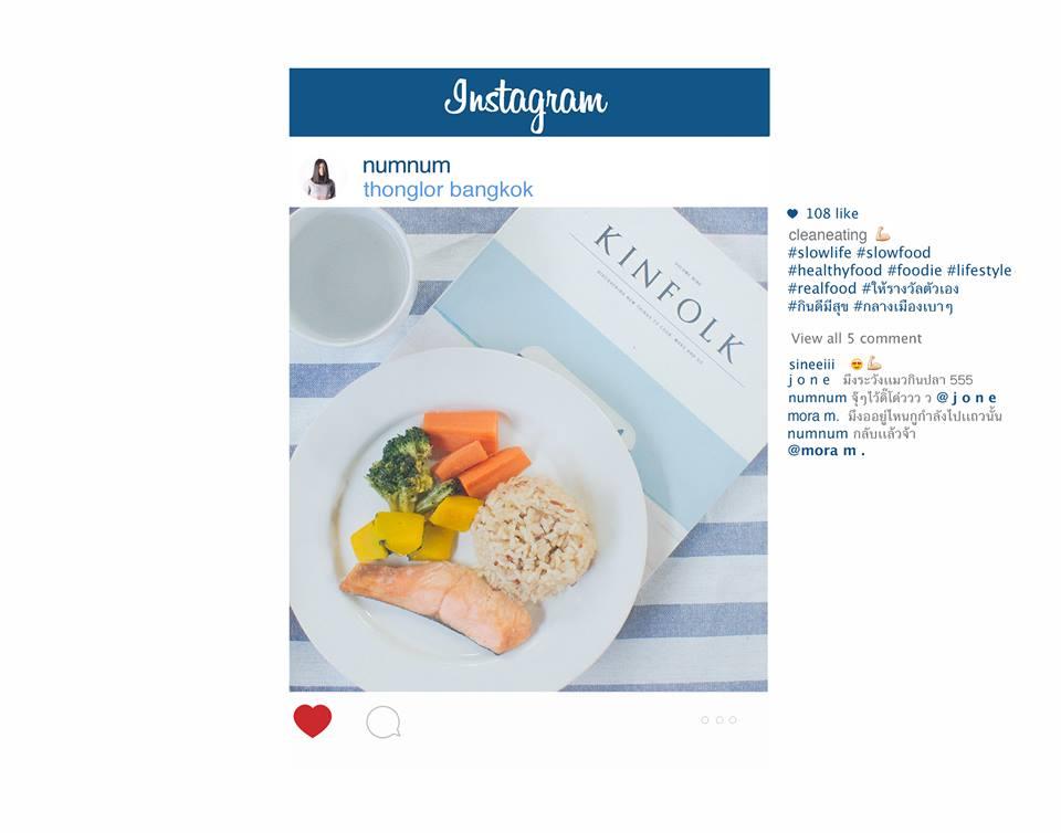 Рис с рыбой и овощами в Инстаграм