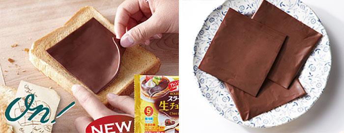 Мягкий шоколад для бутербродов, Bourbon