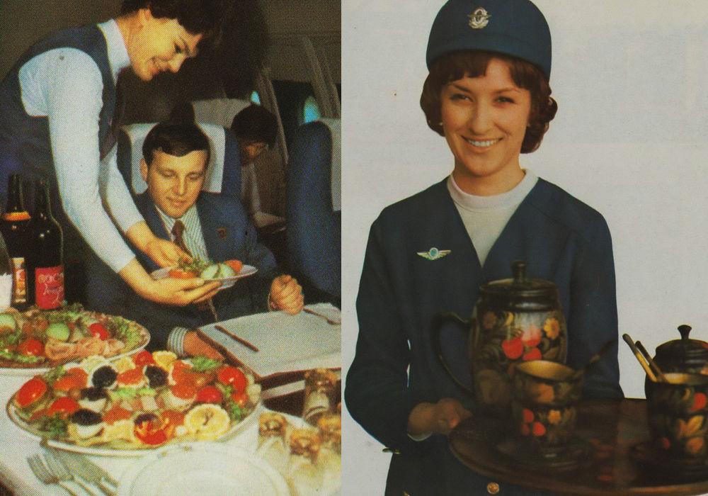 Обед на борту самолетов Аэрофлота в СССР