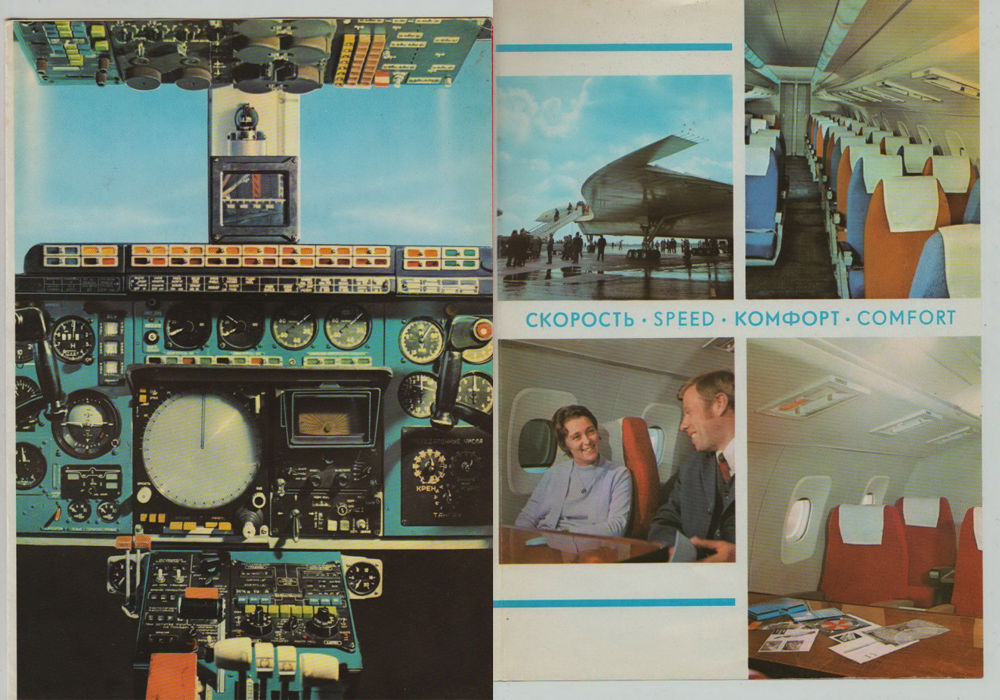 Кабина пилота и интерьер сверхзвукового ТУ-144