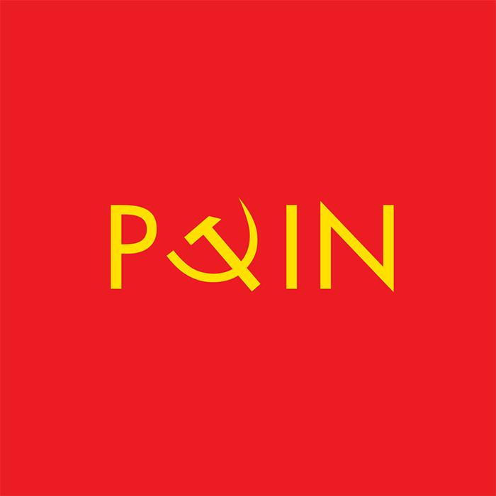 Логотипы из слов со скрытым смыслом. Владимир Путин