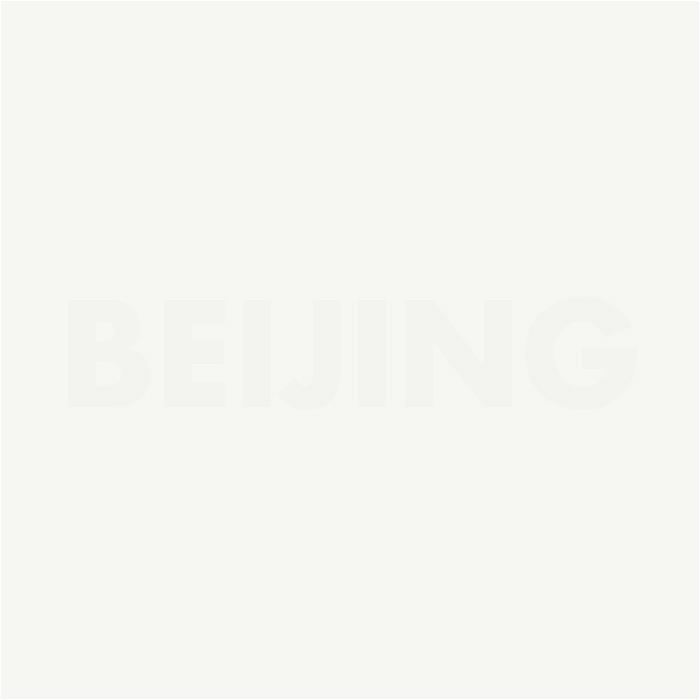 Логотипы из слов со скрытым смыслом. Смог в Пекине