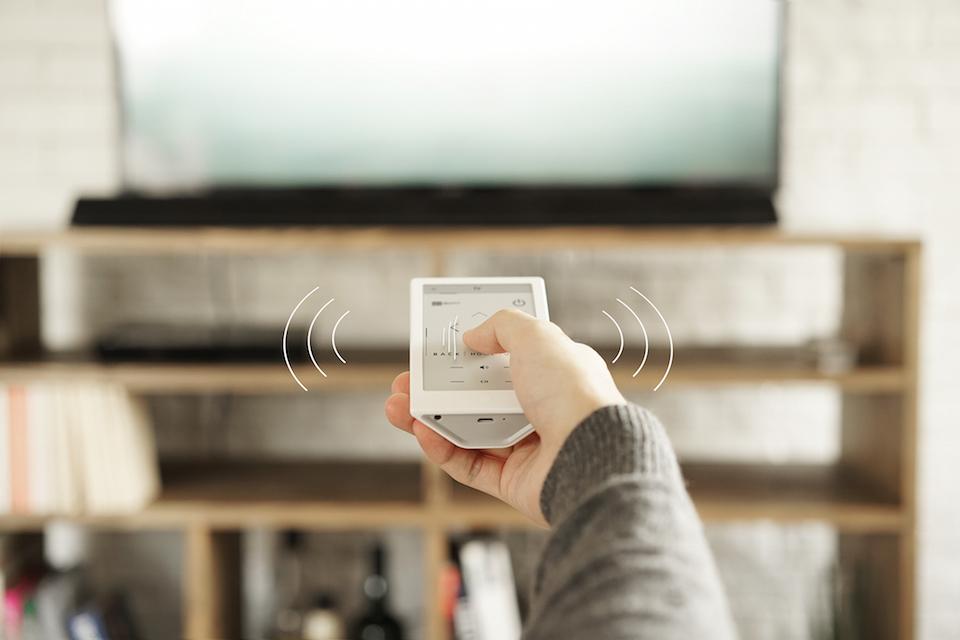 Sony HUIS Remote Controller